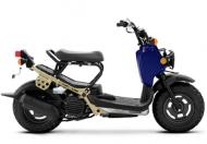 2022 Honda Ruckus  Blue/Tan