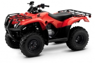 2020 Honda FourTrax Recon ES TRX250TE Electric Shift