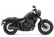 2021 Honda Rebel 500 ABS SE